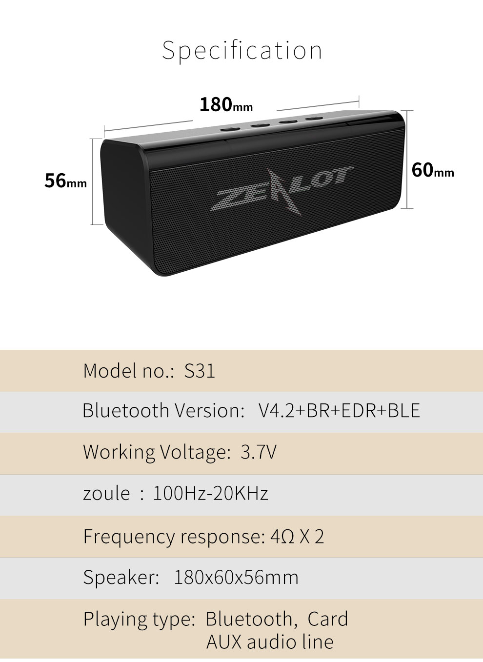 Zealot S31 unique design speaker 2000mAh capacity wireless speaker 10W portable bluetooth speaker